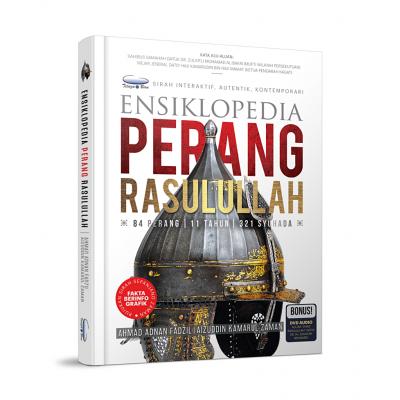 Ensaiklopedia Perang Rasulullah