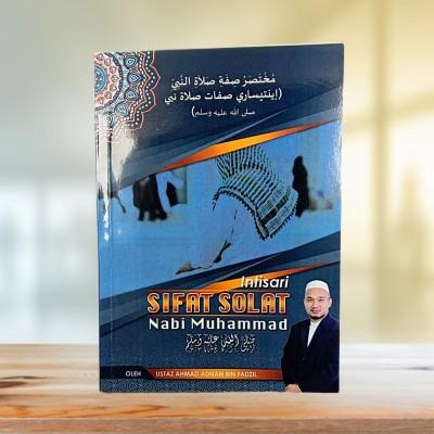 Intisari Sifat Solat Nabi Muhammad S.A.W