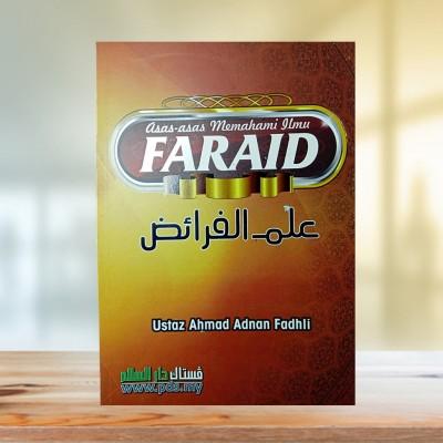 Asas Memahami Ilmu Faraid