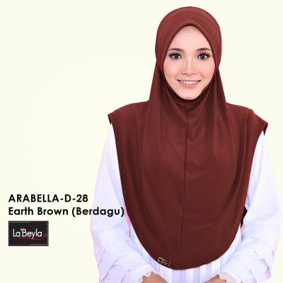 Arabeyla D-28 Earth Brown (Berdagu)